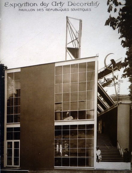 The Soviet pavilion at the 1925 Paris International Exposition